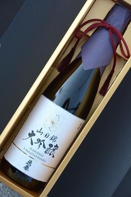 花春大吟醸山田錦全国新酒鑑評会金賞受賞酒(720ml)