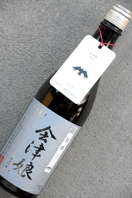 会津娘「穣」羽黒7(720ml)