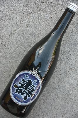 磐城壽スパークリング「貴醸泡酒」(720ml)