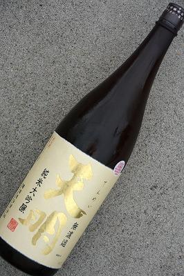 天明純米大吟醸夢の香40