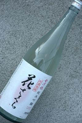 植木屋限定!会津娘花さくら純米吟醸にごり氷温熟成(1.8L)