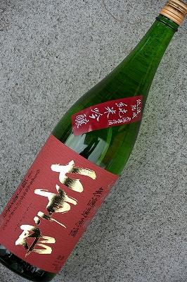 七重郎 純米吟醸無ろ過原酒
