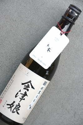 会津娘「穣」羽黒46(720ml)