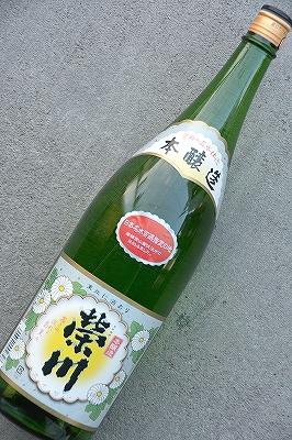 榮川 本醸造