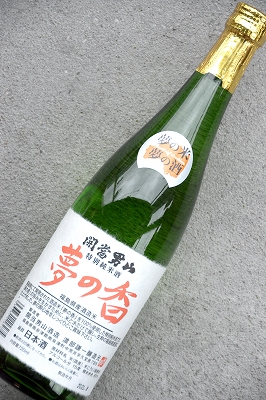 開当男山特別純米酒夢の香