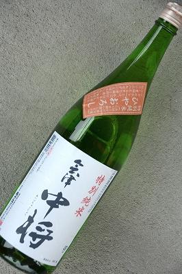 会津中将特別純米ひやおろし