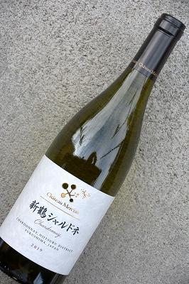 シャトーメルシャン新鶴シャルドネ2019(750ml)