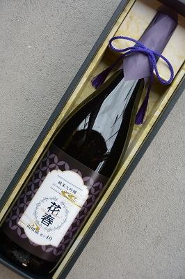 花春純米大吟醸山田錦磨き40