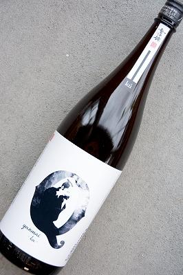 会津錦純米原酒 Q -Ku-(クウ)