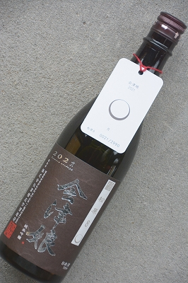 会津娘「穣」松原8(720ml)