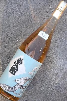 豊國大吟醸梅酒2021