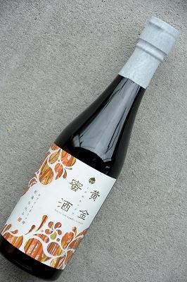 磐城壽製本みりん「黄金蜜酒」ホワイトオーク熟成(500ml)