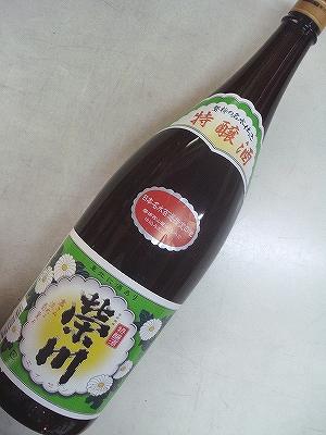 榮川 特醸酒