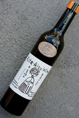北会津ワイン白(500ml)
