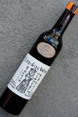 北会津ワイン赤(500ml)