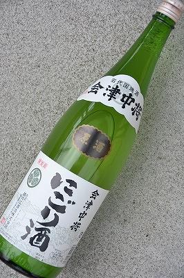 会津中将原酒にごり酒(1.8L)