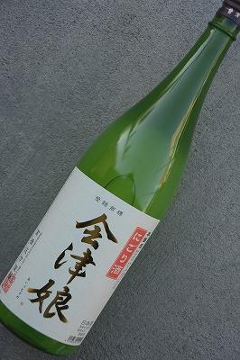 会津娘本醸造にごり酒