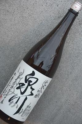 泉川 純米吟醸 (1.8L)