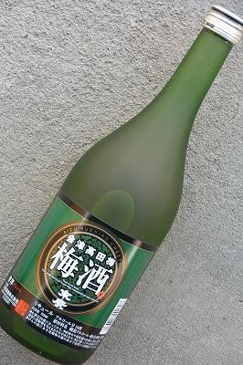 末廣会津高田梅酒(720ml)