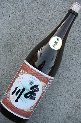 菊泉川吟醸酒(1.8L)