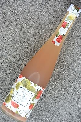 會津ほまれ「苺にごり酒」(500ml)