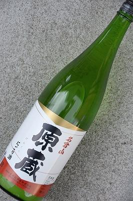 原蔵【げんくら】にごり酒