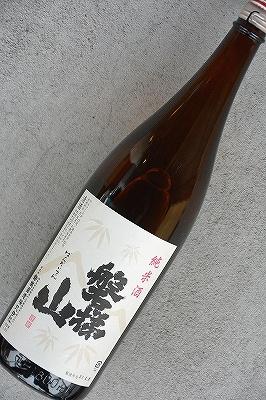 磐梯山純米酒(1.8L)