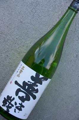 善き哉【よきかな】純米吟醸酒