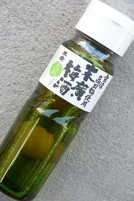 末廣会津高田梅 実入梅酒(720ml)