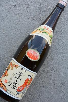 薫鷹純米酒(1.8L)