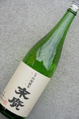 末廣 伝承山廃純米酒