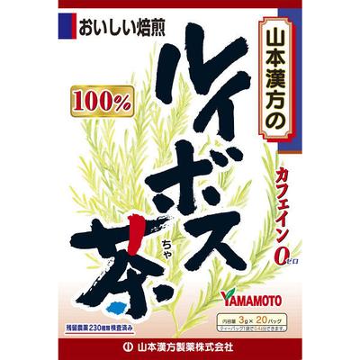 山本漢方製薬 ルイボス茶100% 1箱(3g×20包)