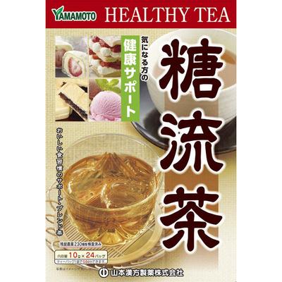 山本漢方製薬 糖流茶 1箱(10gx24包)