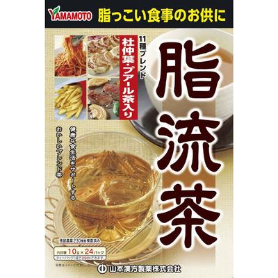 山本漢方製薬 脂流茶 1箱(10gX24包)