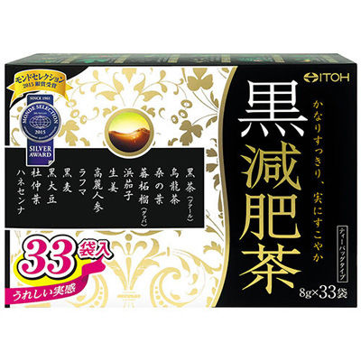 井藤漢方製薬 黒減肥茶 1箱(8g×33袋)