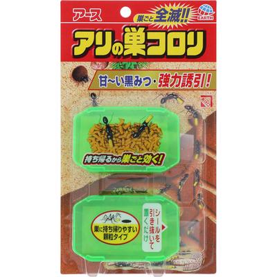 アリの巣コロリ 2個入