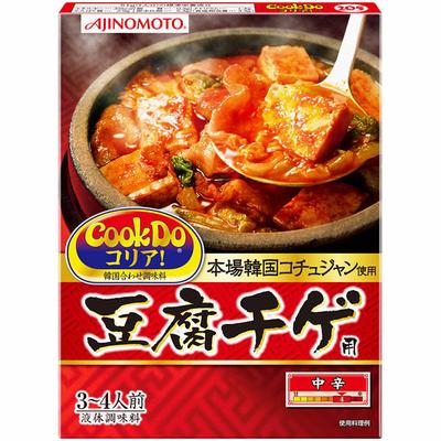 味の素 CookDo(クックドゥ) コリア!豆腐チゲ用 3~4人前