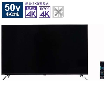 OL50XD100 液晶テレビ ORION [50V型 /4K対応 /BS・CS 4Kチューナー内蔵]