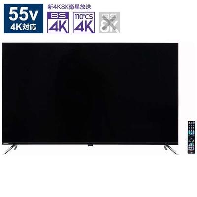 OL55XD100 液晶テレビ ORION [55V型 /4K対応 /BS・CS 4Kチューナー内蔵]