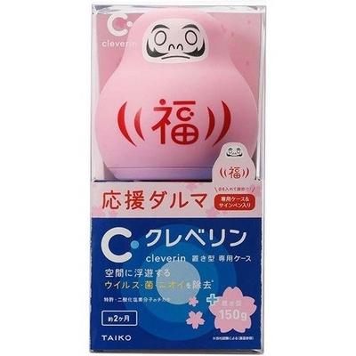 クレベリン 置き型専用ケース ダルマデザイン ピンク  【セール対象】