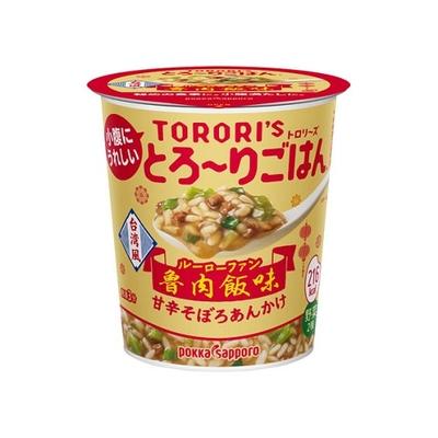 ポッカサッポロ カップごはんトロリーズ魯肉飯(ルーローファン)味カップ 57.9g