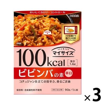 100kcal マイサイズ ビビンバの素(辛口)90g 3個