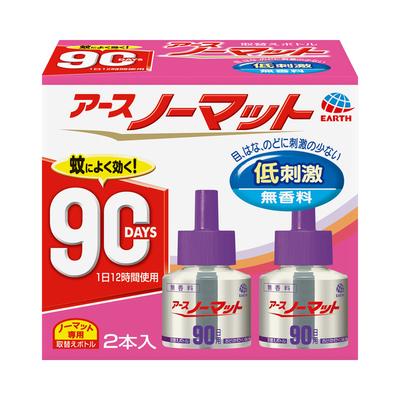 アースノーマット 取替えボトル 90日用 2本入 無香料 45ml(防除用医薬部外品)
