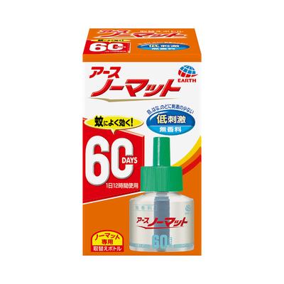 アースノーマット 取替えボトル 60日用 無香料 45ml(防除用医薬部外品)