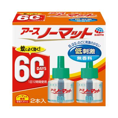 アースノーマット 取替えボトル 60日用 2本入 無香料 45ml(防除用医薬部外品)