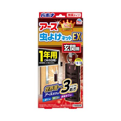 アース虫よけネットEX 玄関用 1年用 バポナ 1個  【セール対象】
