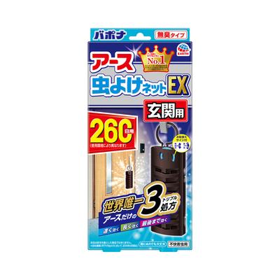 アース虫よけネットEX 玄関用 260日用 バポナ 1個  【セール対象】