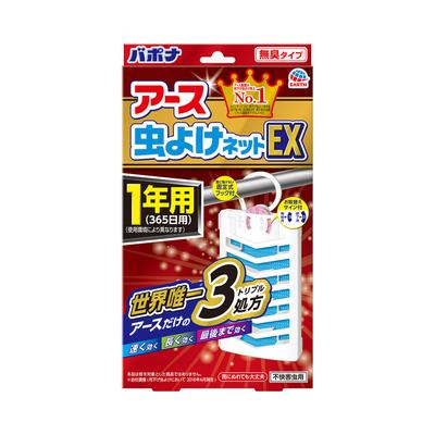 アース虫よけネットEX 1年用 バポナ 1個  【セール対象】