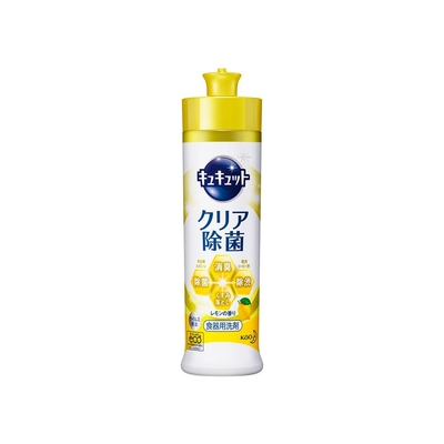 花王 キュキュット クリア除菌 レモンの香り 本体 240ml