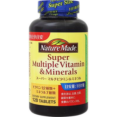 ネイチャーメイド スーパーマルチビタミン&ミネラル 120粒 120日分  【セール対象】